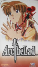 Arc The Lad Vol. 1