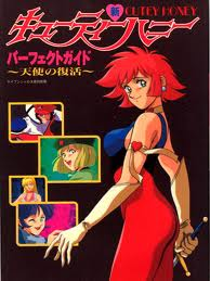 Cutey Honey, La Guerrera del Amor