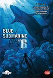 Blue Submarine No.6 (Ed. Normal)