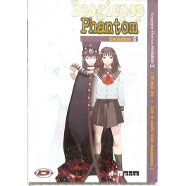 Boogiepop Phantom Vol. 5