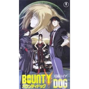 Bounty Dog