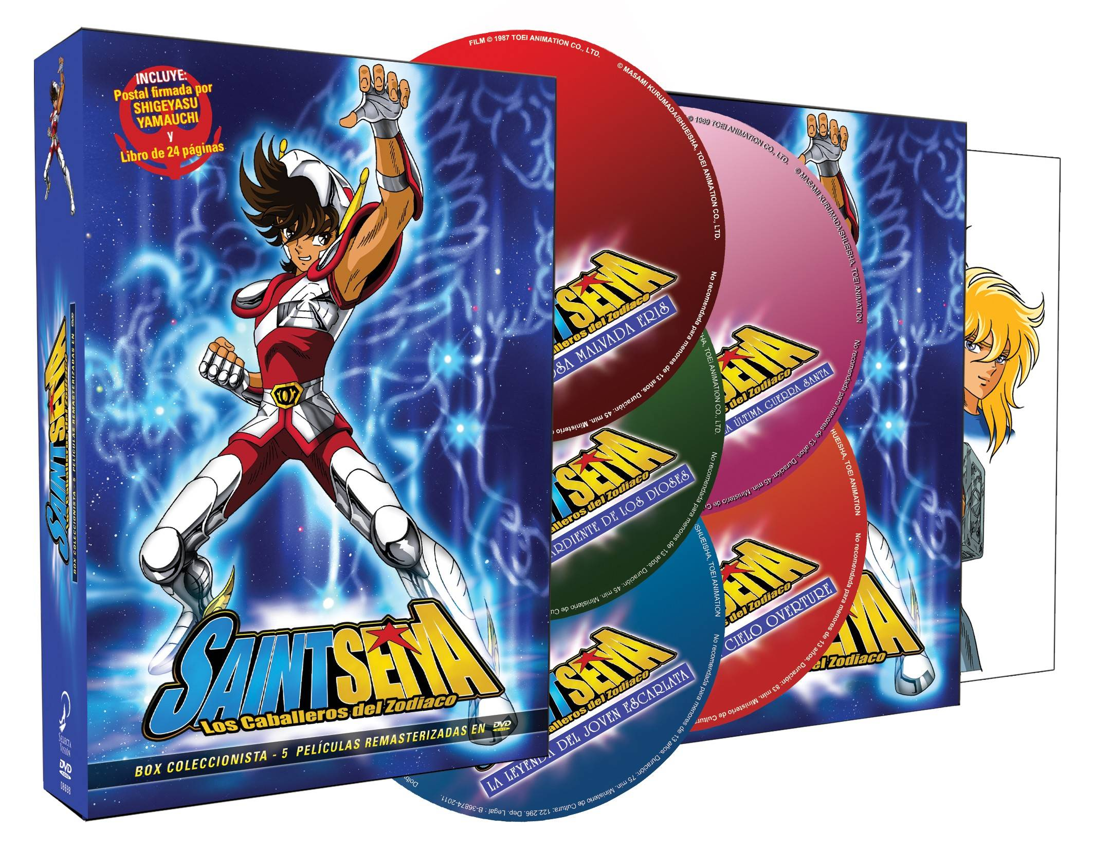 Saint Seiya Los Caballeros del Zodíaco Movie Box