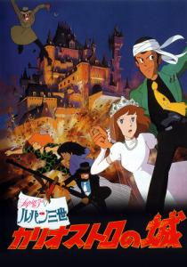 Lupin: El Castillo de Cagliostro