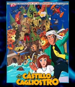 El Castillo de Cagliostro