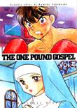 The One Pound Gospel