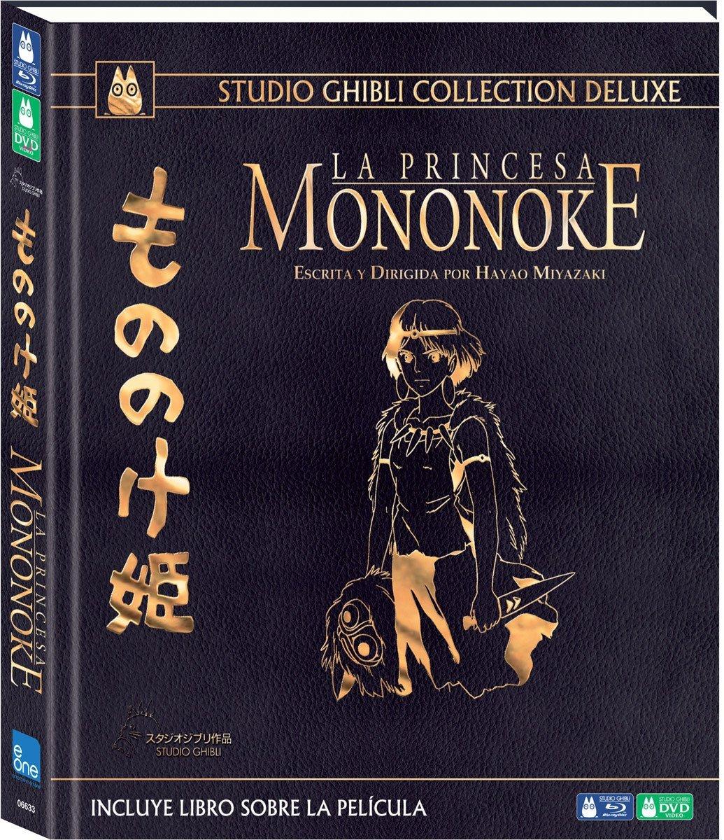 La Princesa Mononoke Deluxe