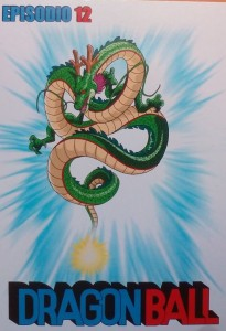 Dragon Ball, Vol. 12 Marca