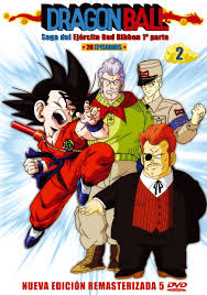 Dragon Ball, Box 02
