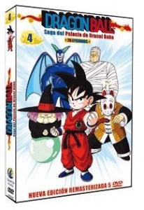 Dragon Ball, Box 04