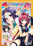 to_love-ru_darkness