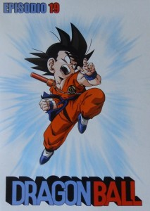 Dragon Ball, Vol. 19 Marca