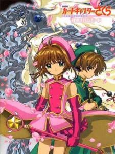 Sakura, Cazadora de Cartas: La Carta Sellada