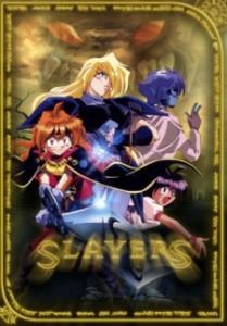 Slayers, Reena y Gaudi
