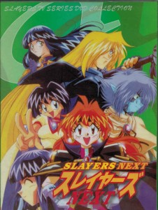 Slayers Next, Reena y Gaudi