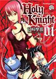 Holy Knight (Fandogamia)
