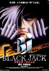 Black Jack: La Película
