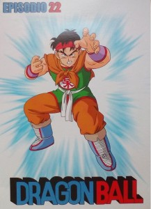 Dragon Ball, Vol. 22 Marca