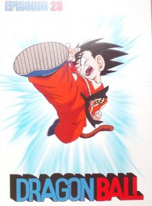 Dragon Ball, Vol. 23 Marca