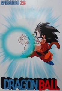Dragon Ball, Vol. 26 Marca