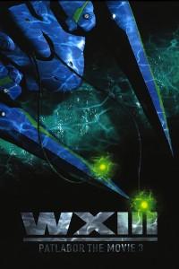 Patlabor WXIII, La Película 3