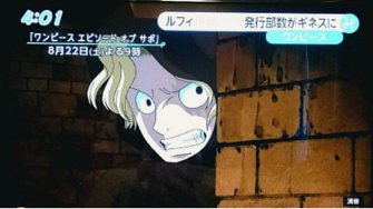 One Piece Episode of Sabo special TV