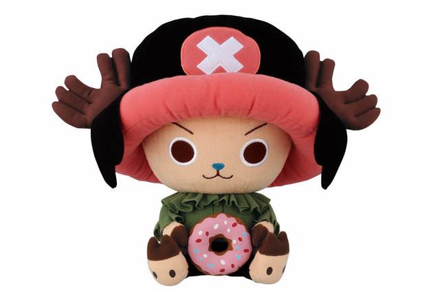 One Piece chopper ichiban kuji