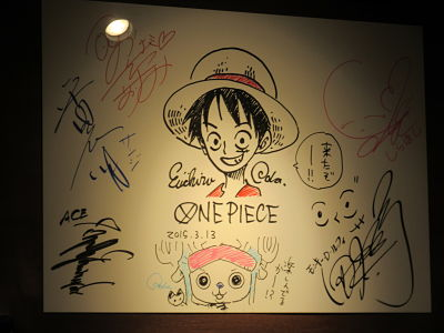 Tokyo One Piece Tower bocetos Eiichiro Oda