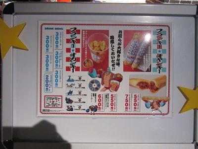 Tokyo One Piece Tower Bar
