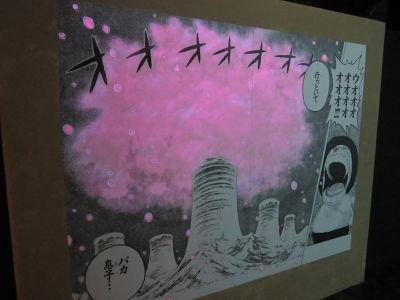 Tokyo One Piece Tower cerezos hiruluk