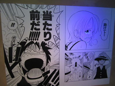 Tokyo One Piece Tower nami llora