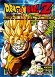 Dragon Ball Z - Estalla el Duelo