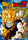 Dragon Ball Z: La Batalla Ardent