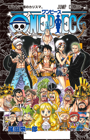 One piece volumen 78 japonés