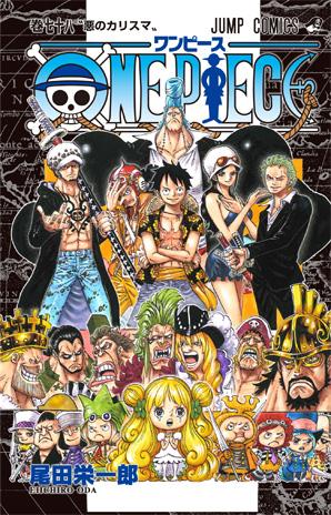 One piece volumen 78 japonés
