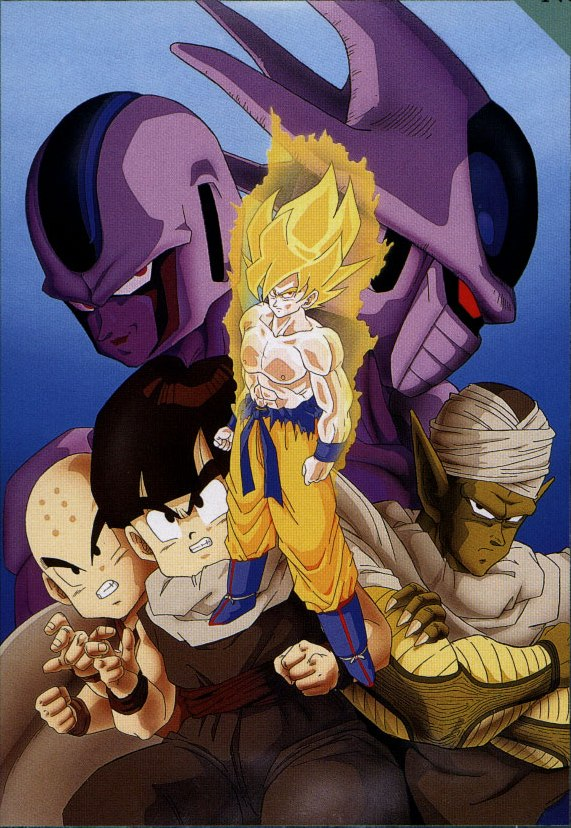 Dragon Ball Z: El más Poderoso contra el más Poderoso