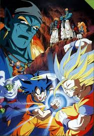 Dragon Ball Z: ¡La Vía Láctea al Límite! Un Juego Super Increíble