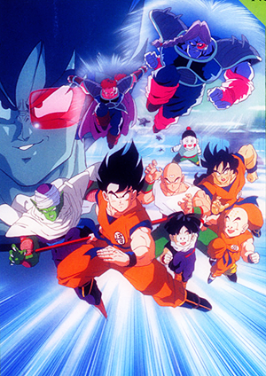 Dragon Ball Z: Super Batalla Decisiva por la Tierra