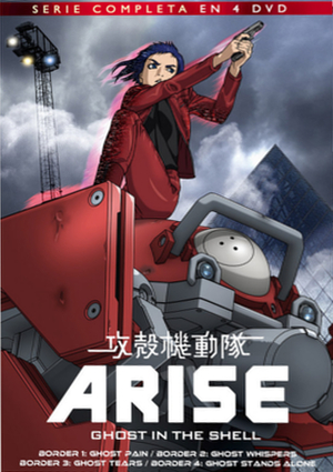 Ghost in the Shell: Arise (Temporada Completa)