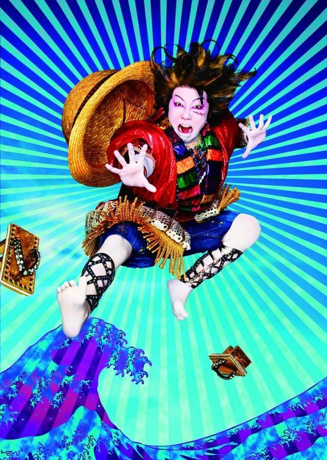 One Piece Super Kabuki II póster