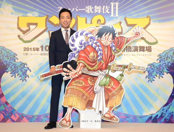 One Piece Super Kabuki II japón