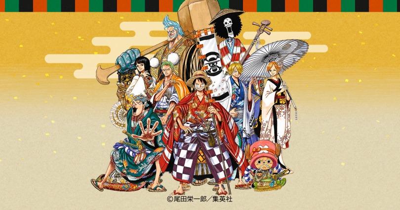 One Piece Super Kabuki II personajes
