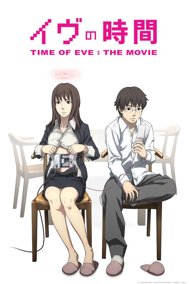Time of Eve: El Tiempo de Eve