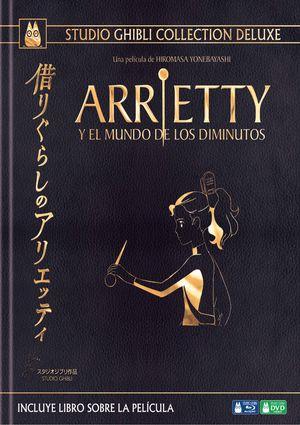 Arrietty y el Mundo de los Diminutos Deluxe Combo