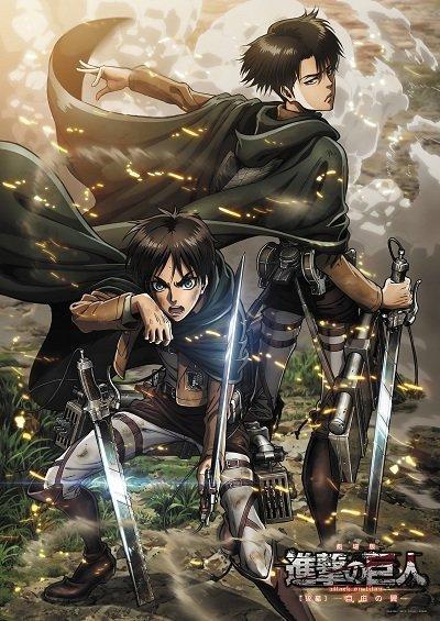 Ataque a los Titanes: El Arco y la Flecha. La Película 1