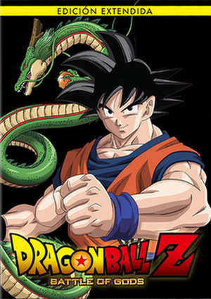 Dragon Ball Z: Battle of Gods, Versión Extendida