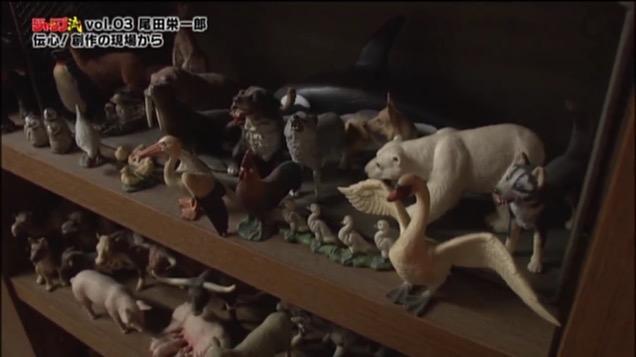 Eiichiro Oda miniaturas animales