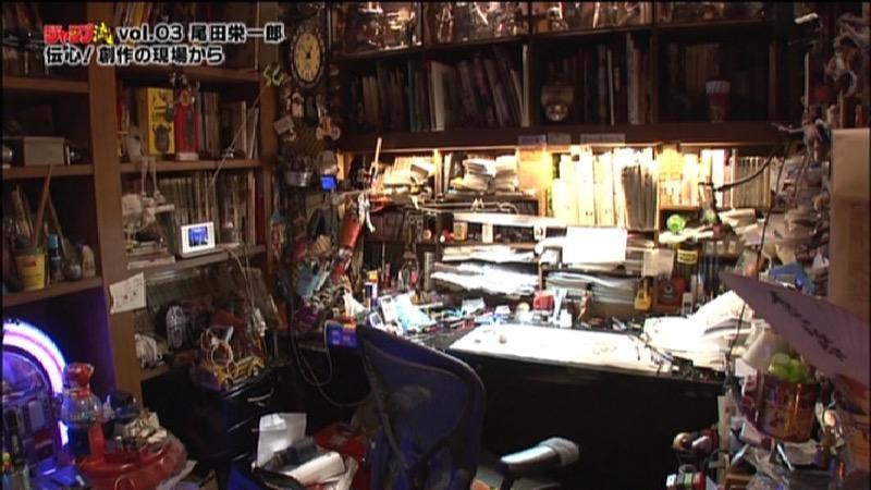 Eiichiro Oda estudio trabajo