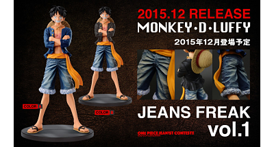 One Piece figura Jeans