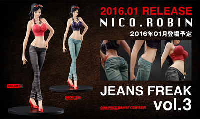 One Piece Robin Jeans Freak