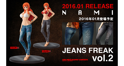 One Piece Nami Jeans Freak